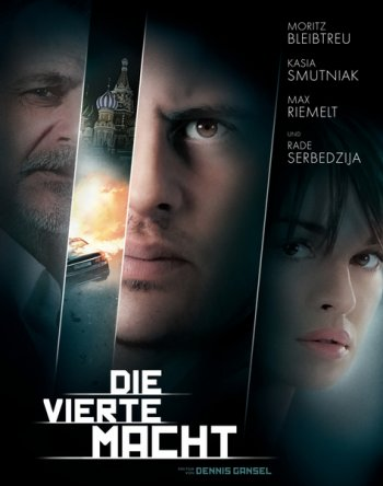 Четвертая власть / Die Vierte Macht / The Fourth State (2012)