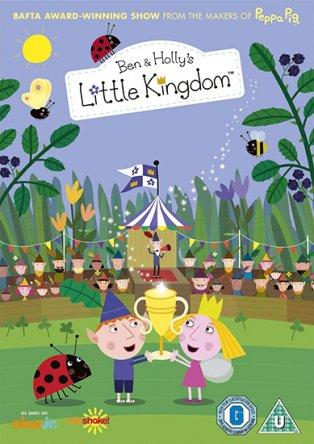 Маленькое королевство / Ben and Holly's Little Kingdom (Сезон 1-2) (2009–2012)