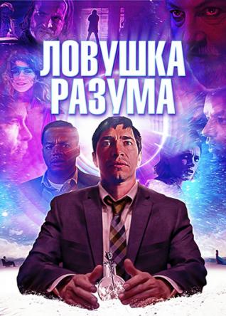 фильм [xfvalue_rus]