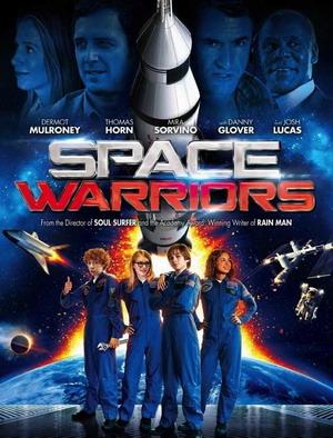 Космические воины / Space Warriors (2013)
